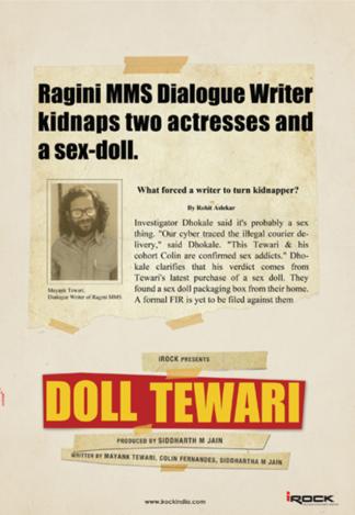 Doll Tewari
