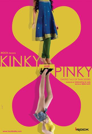 Kinky Aur Pinky