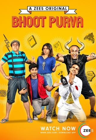 Bhoot Purva