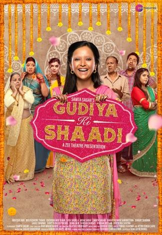Gudiya Ki Shaadi