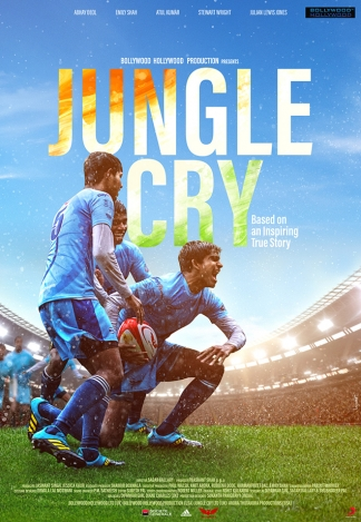 Jungle Cry